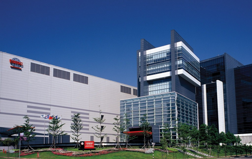 Fabrika TSMC (Autor: TSMC)