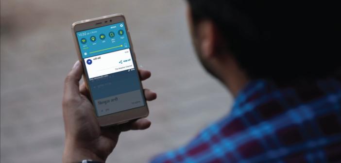 Smartfóny dokážu spolu komunikovať aj bez wifi či mobilného signálu, nová sieť bude zachraňovať životy