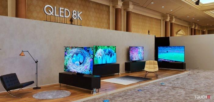 Samsung TV 8K QLED 2020