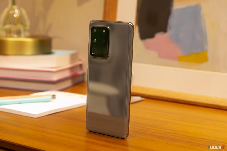 Samsung Galaxy S20 Ultra ako technologická beštia
