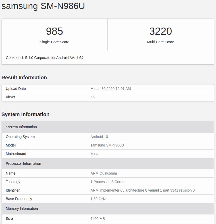 Samsung Galaxy Note20+
