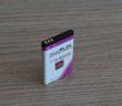 Batéria od výrobcu T6 je plne kompatibilná napríklad s viac ako 100 Nokiami