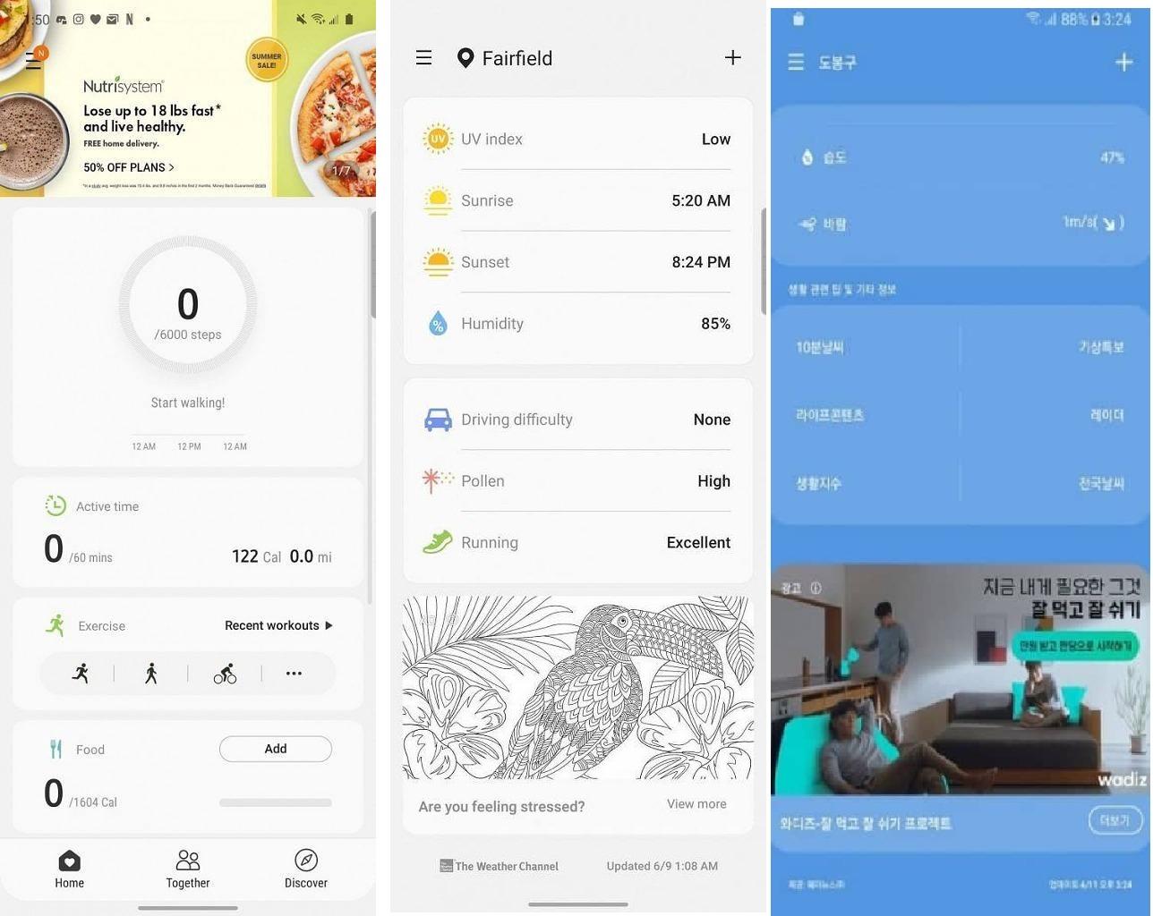 Samsung One UI reklama