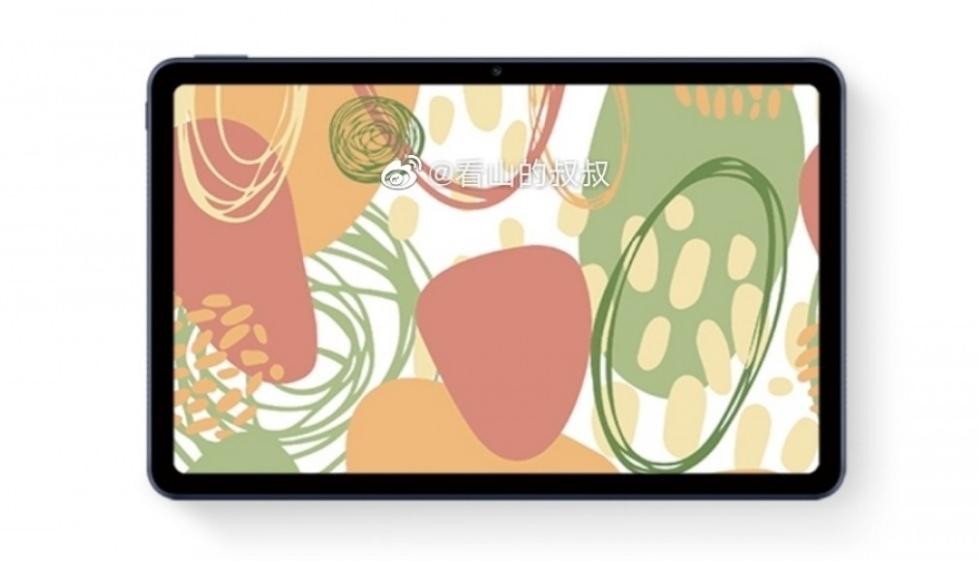 Huawei tablet C5