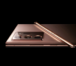 Samsung Galaxy Note 20 Ultra Mystic Bronze