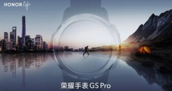 Honor GS Pro
