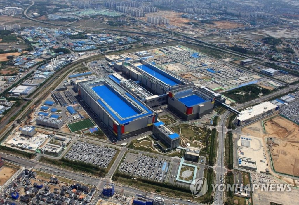Samsung fabrika