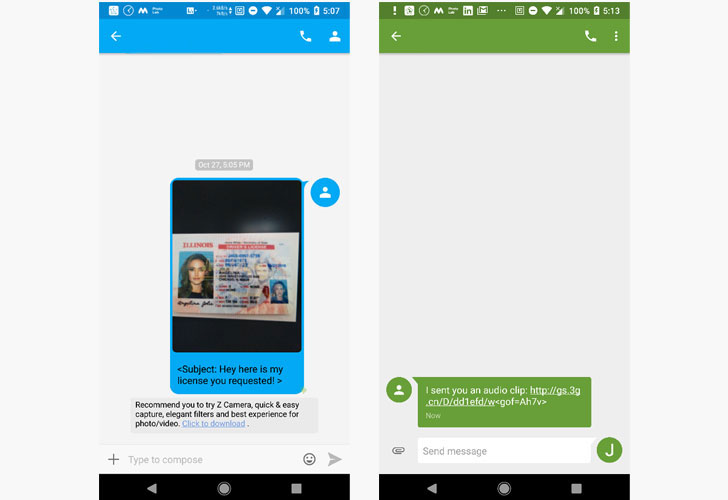 sms go pro app