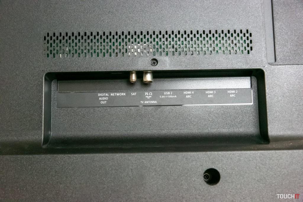Prepojovacie porty Philips PUS8505