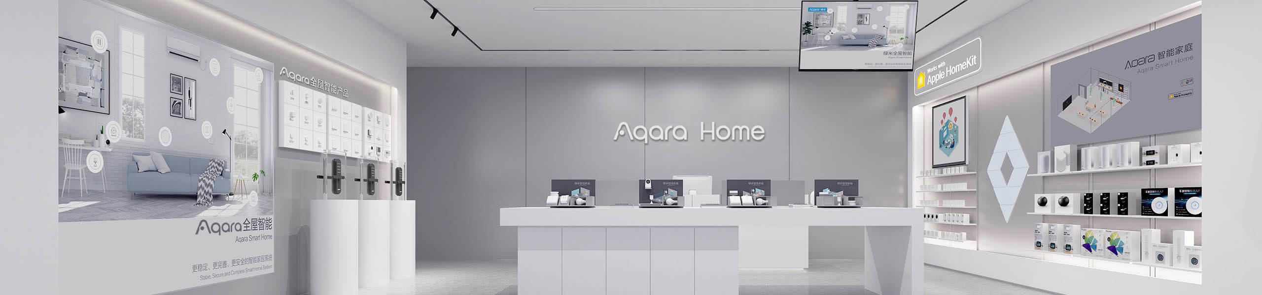 Aqara SmartHome