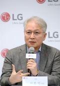 LG CEO Kwon Bong-seok