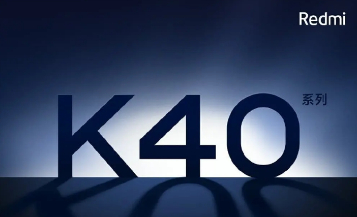Redmi K40 poster