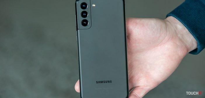 Aký je Samsung Galaxy S21+? (RECENZIA)
