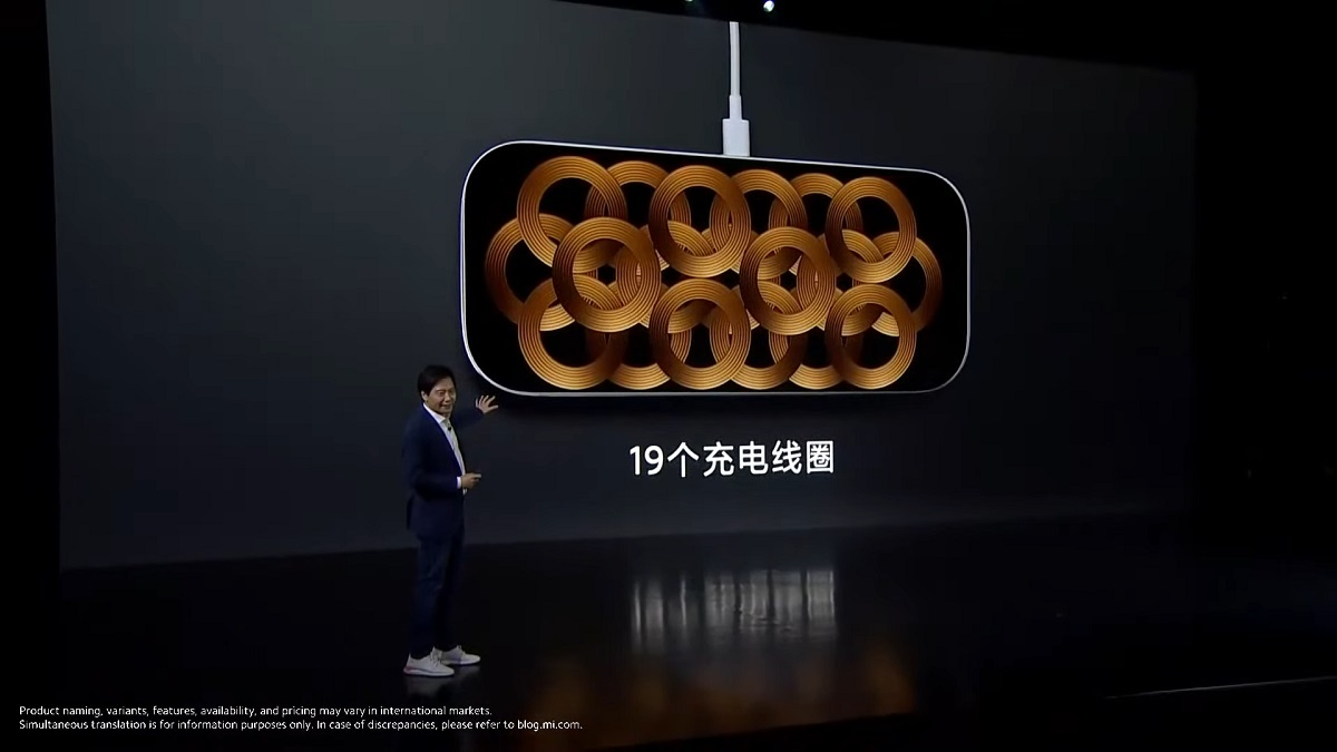 Xiaomi Mi Power