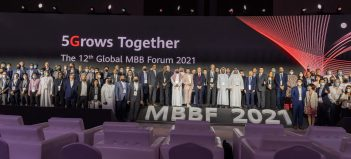 Účastníci Huawei GMBF 2021